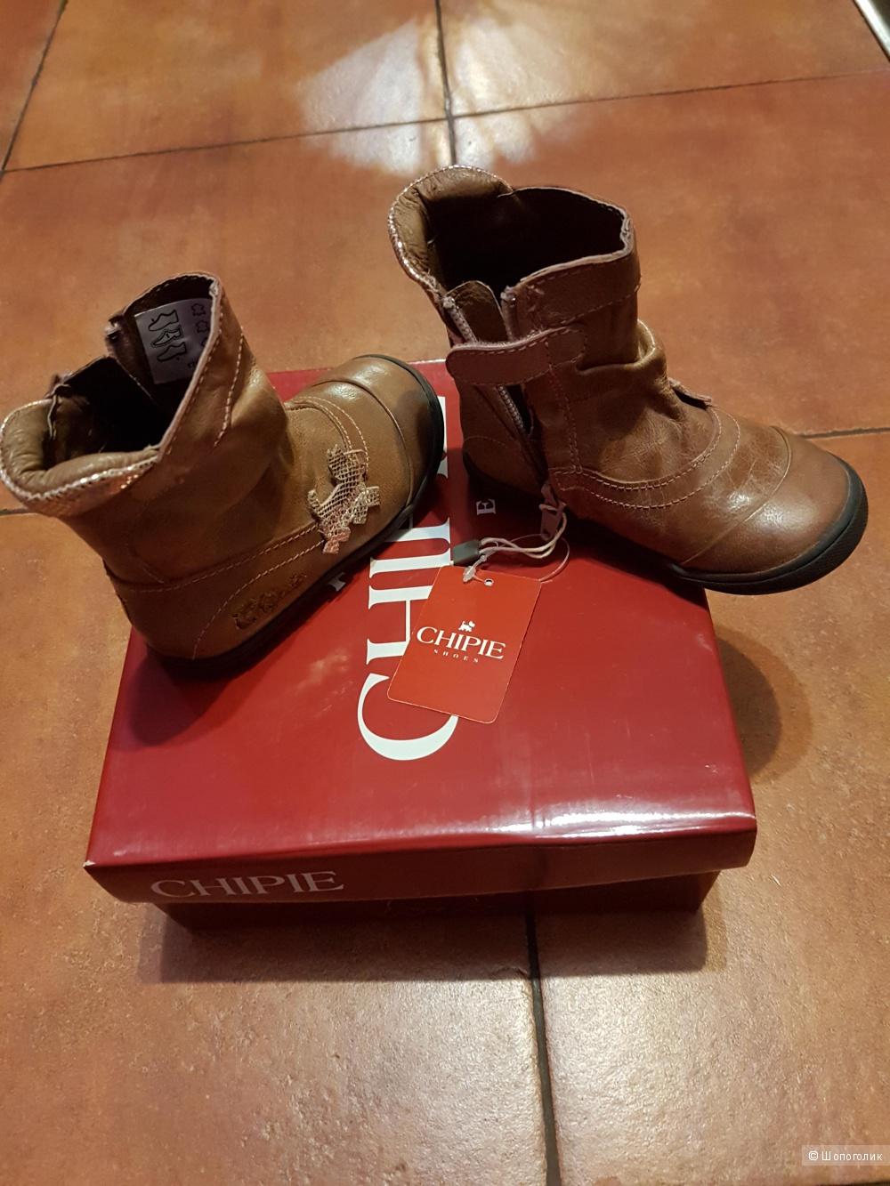 Ботинки Chipie 20-21р