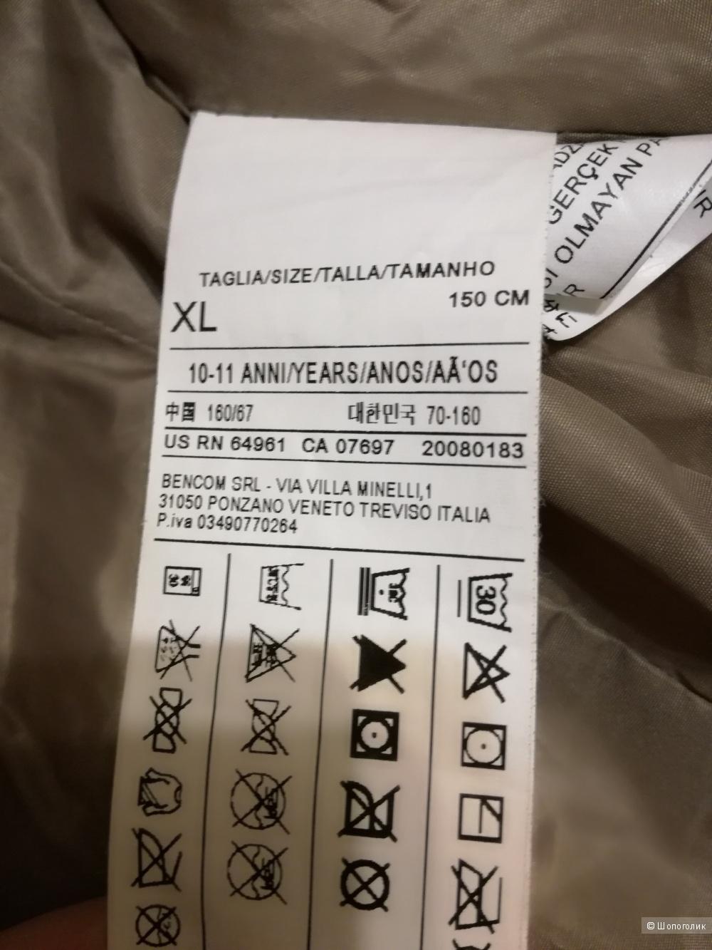 Пуховик для девочки United colors of Benetton,рост до 150 см