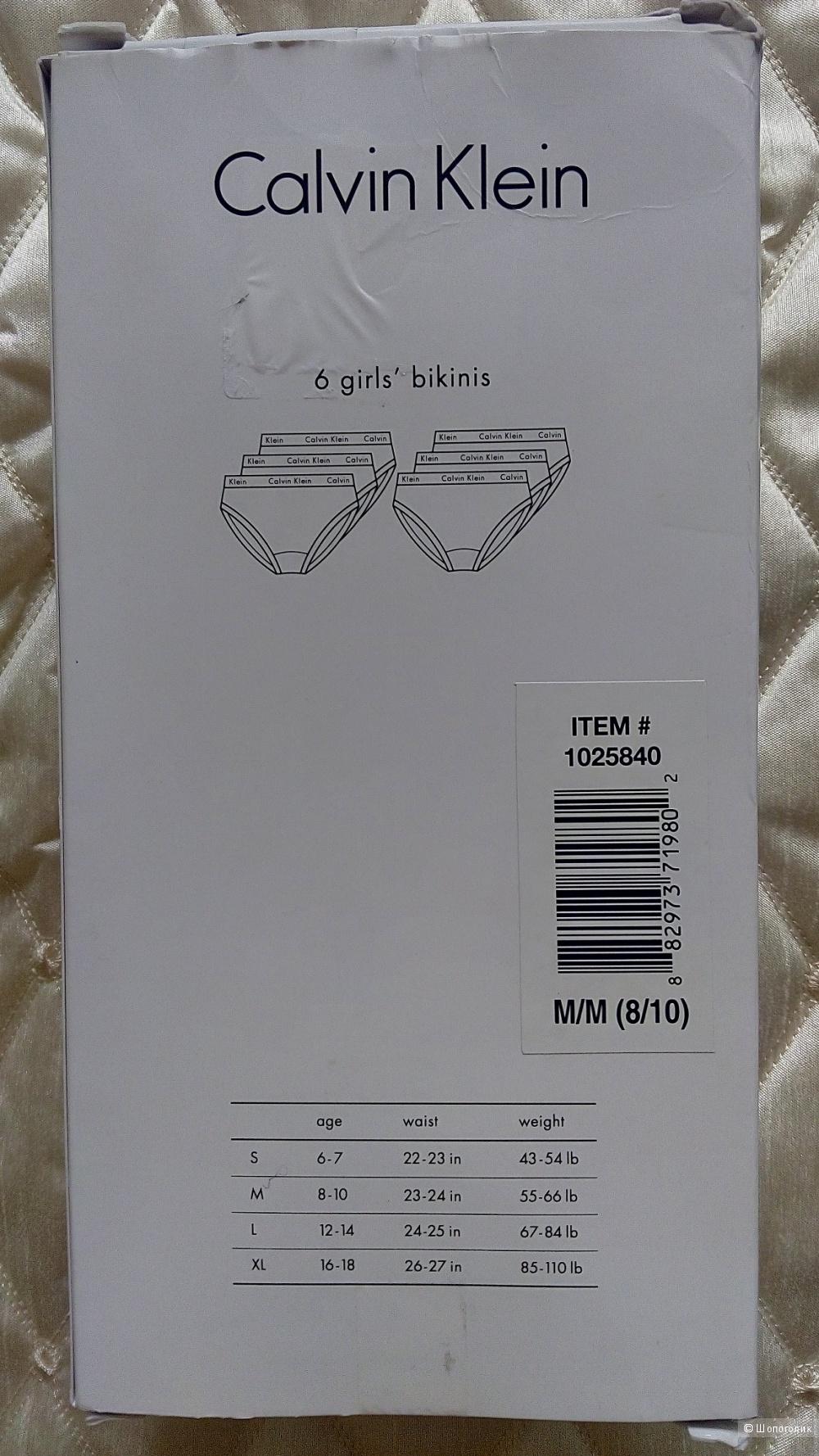 Трусики (12 шт) Calvin Klein, размер М (8-10 лет)