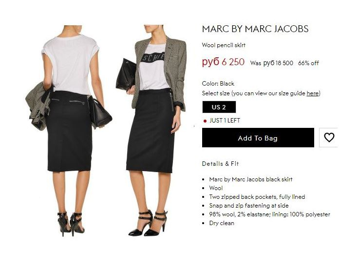 Юбка MARC BY MARC JACOBS р. 4US