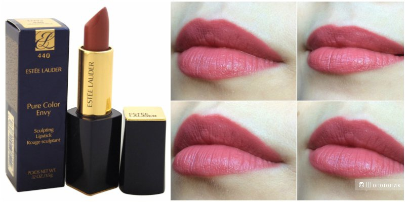 Помада Estée Lauder Pure Color Envy 440  Irresistible
