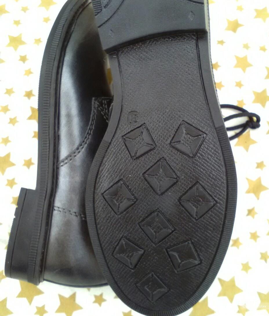 Ботинки CBI 31 размер