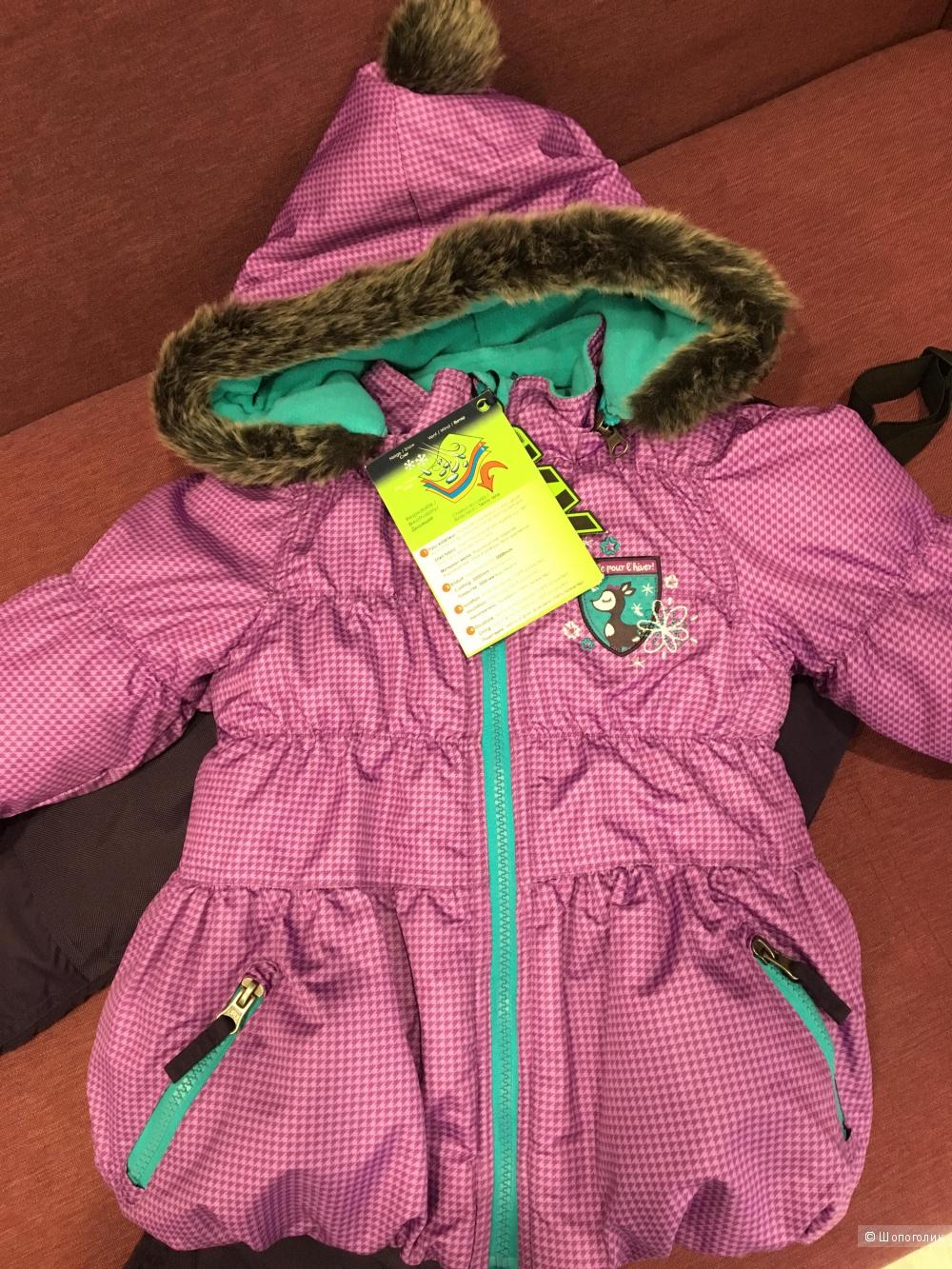 Детский зимний комплект Peluche & Tartihe, 3 года