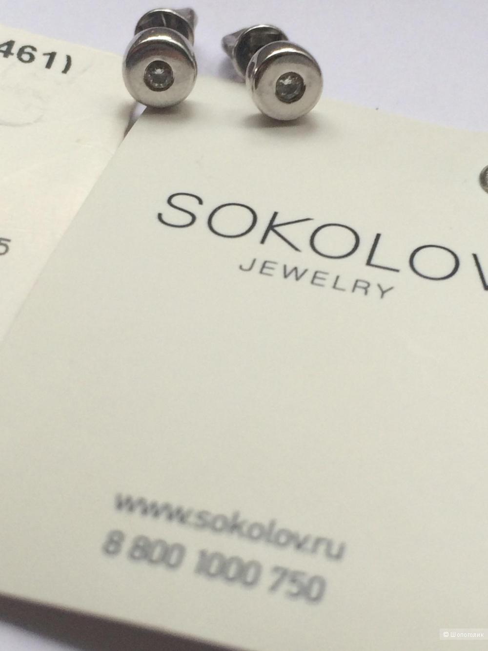Серьги из белого золота Sokolov.