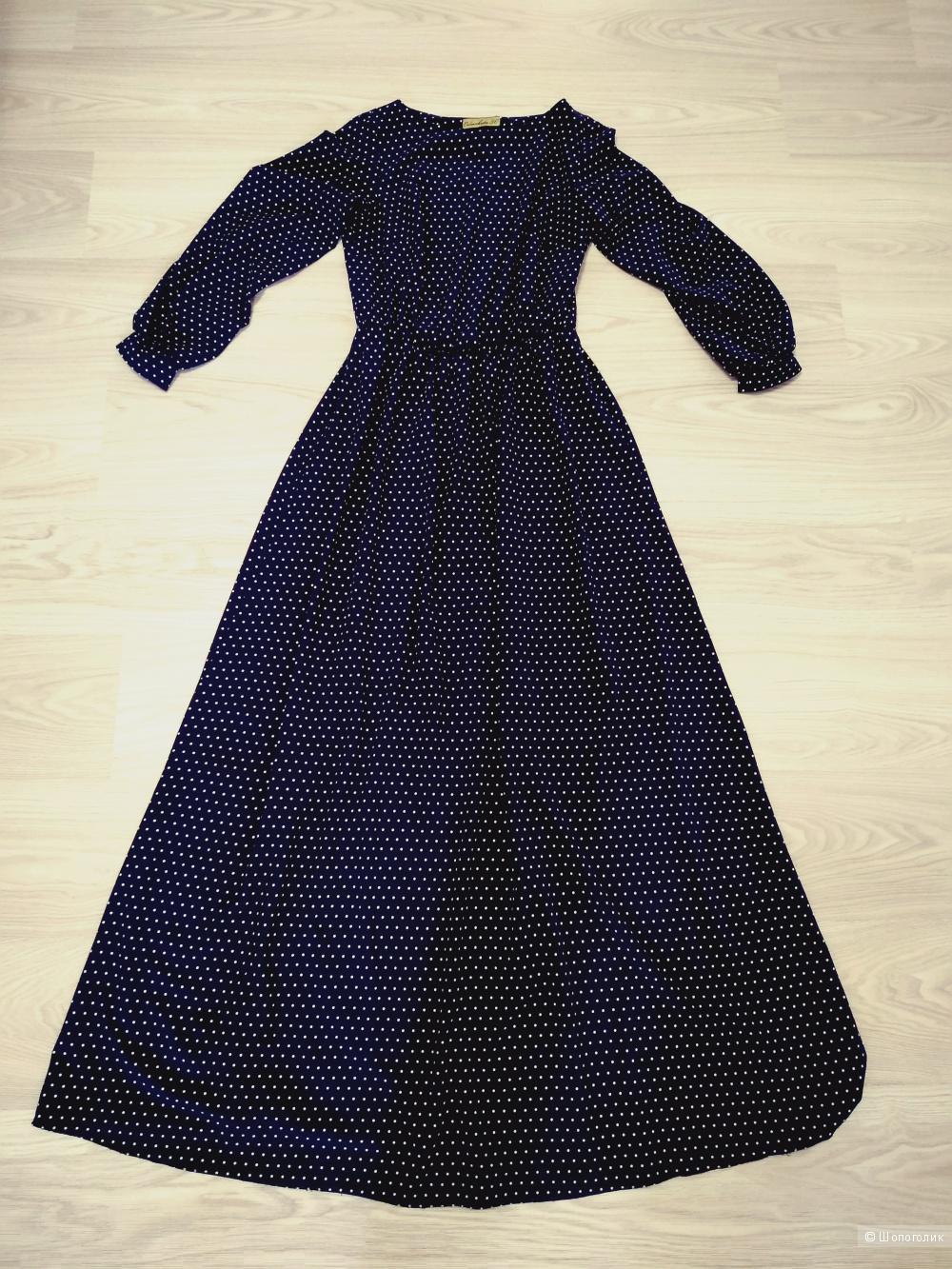 e1dfb6442db Длинное темно-синее платье Colambetta