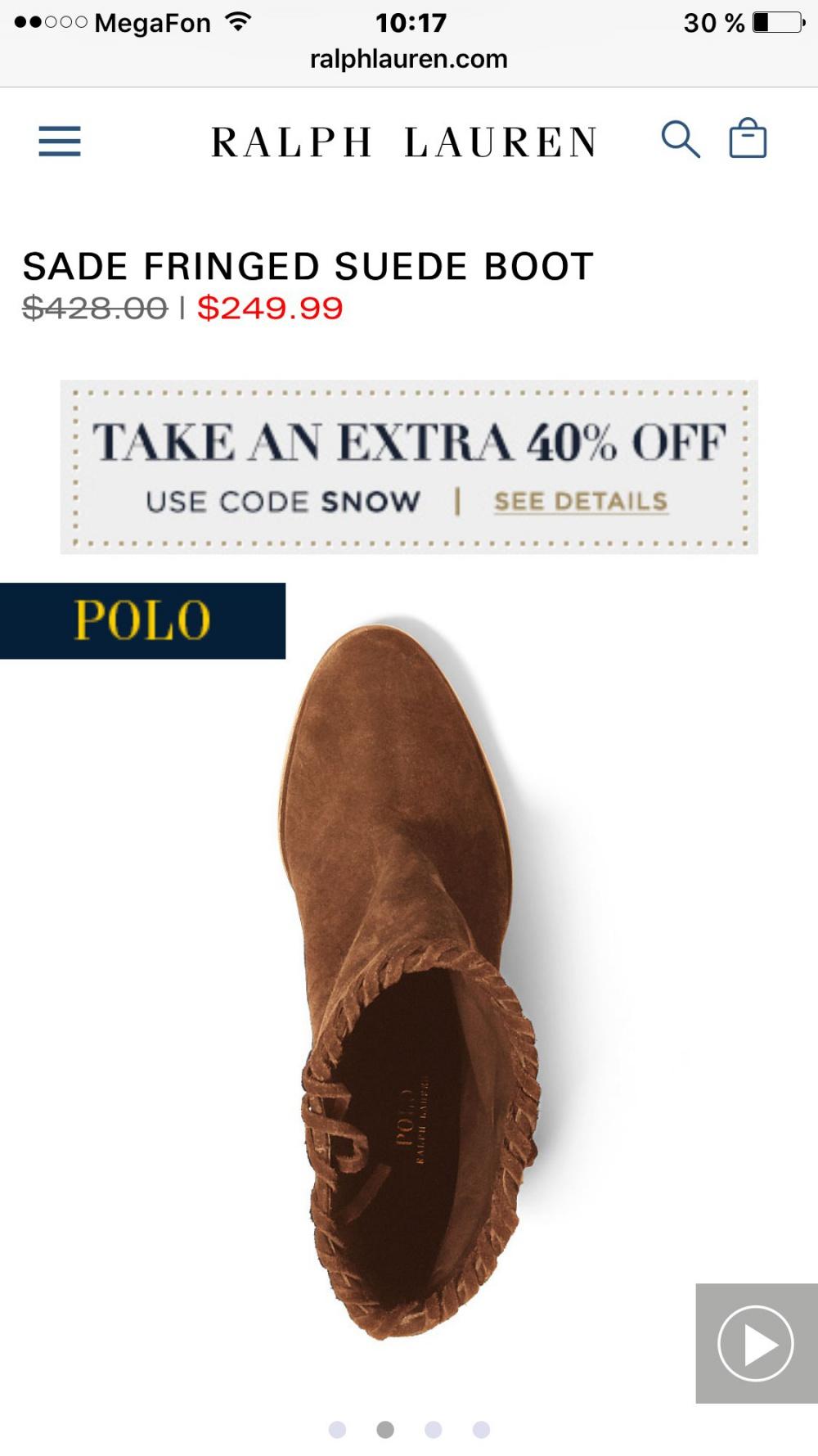 Ботильоны Polo Ralph Lauren размер 40