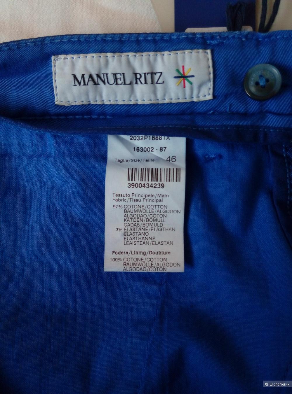 Брюки-чинос Manuel Ritz , размер 46 IT