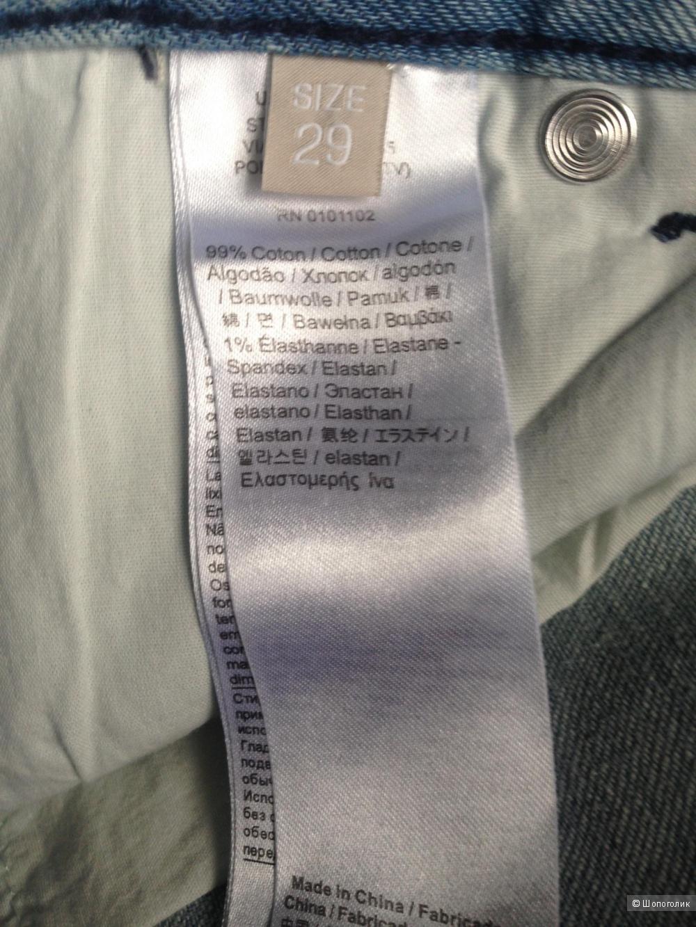 Джинсы Stefanel 29 , 46-48 размер