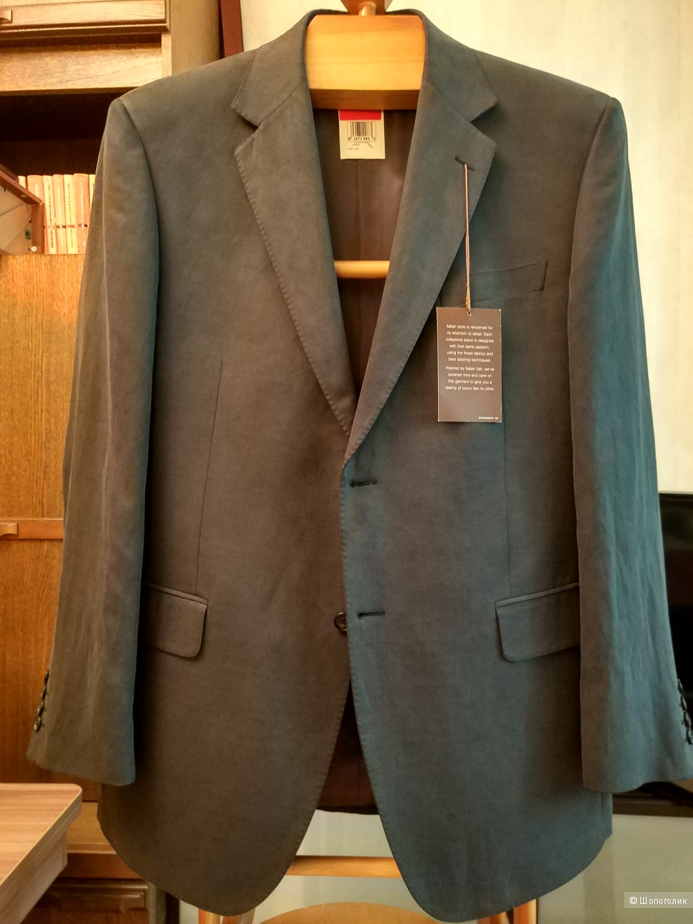 Пиджак Collezione, размер 50