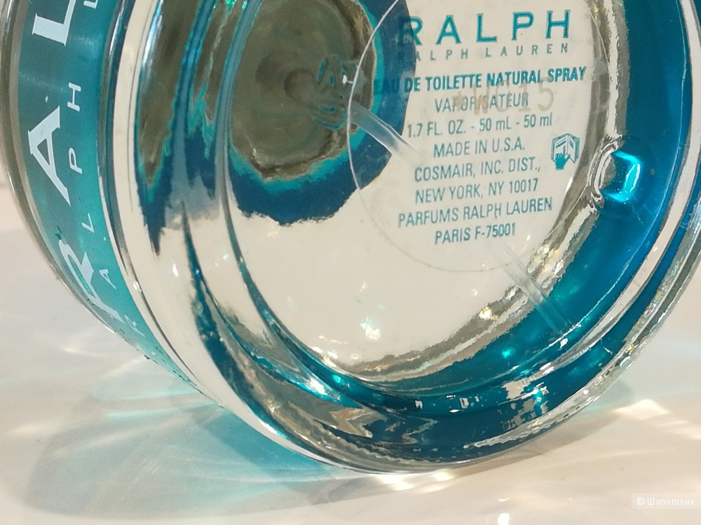 Флакон аромата 50 мл - Ralph Ralph Lauren EDT