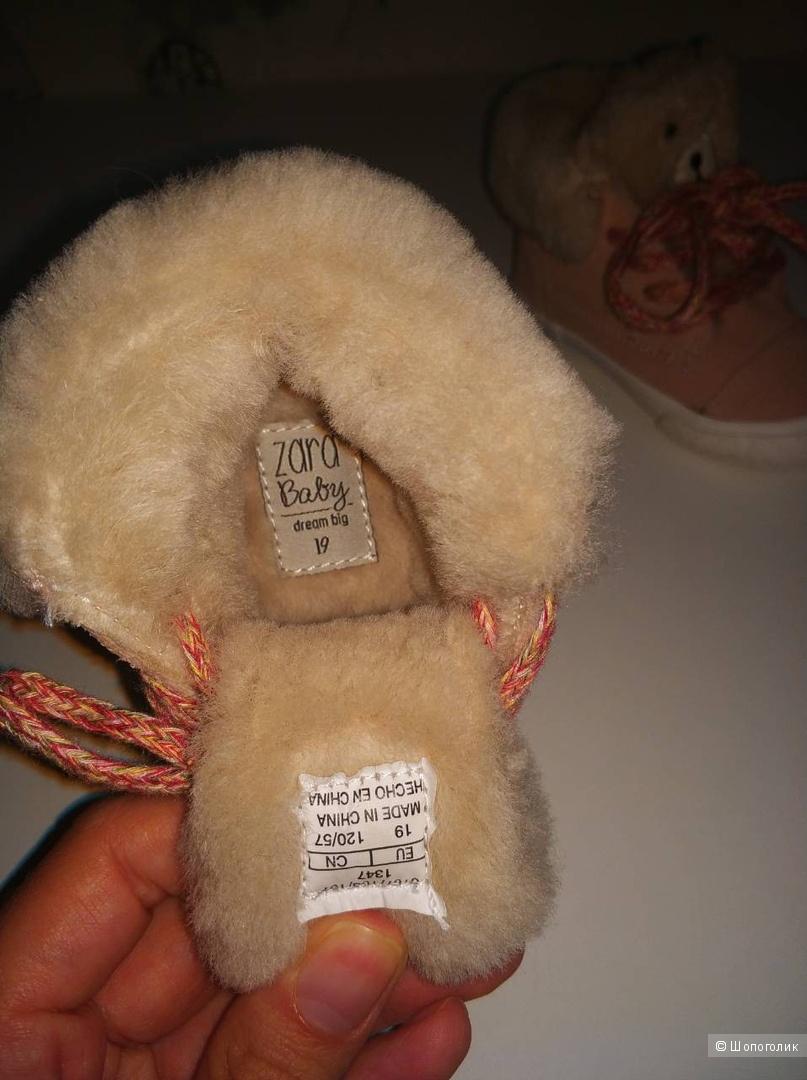 Кеды Zara  на натуральной овчине, размер 19