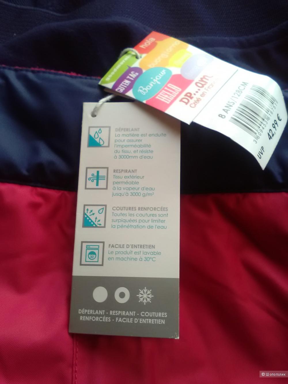 Горнолыжные штаны Dpam 128  рост
