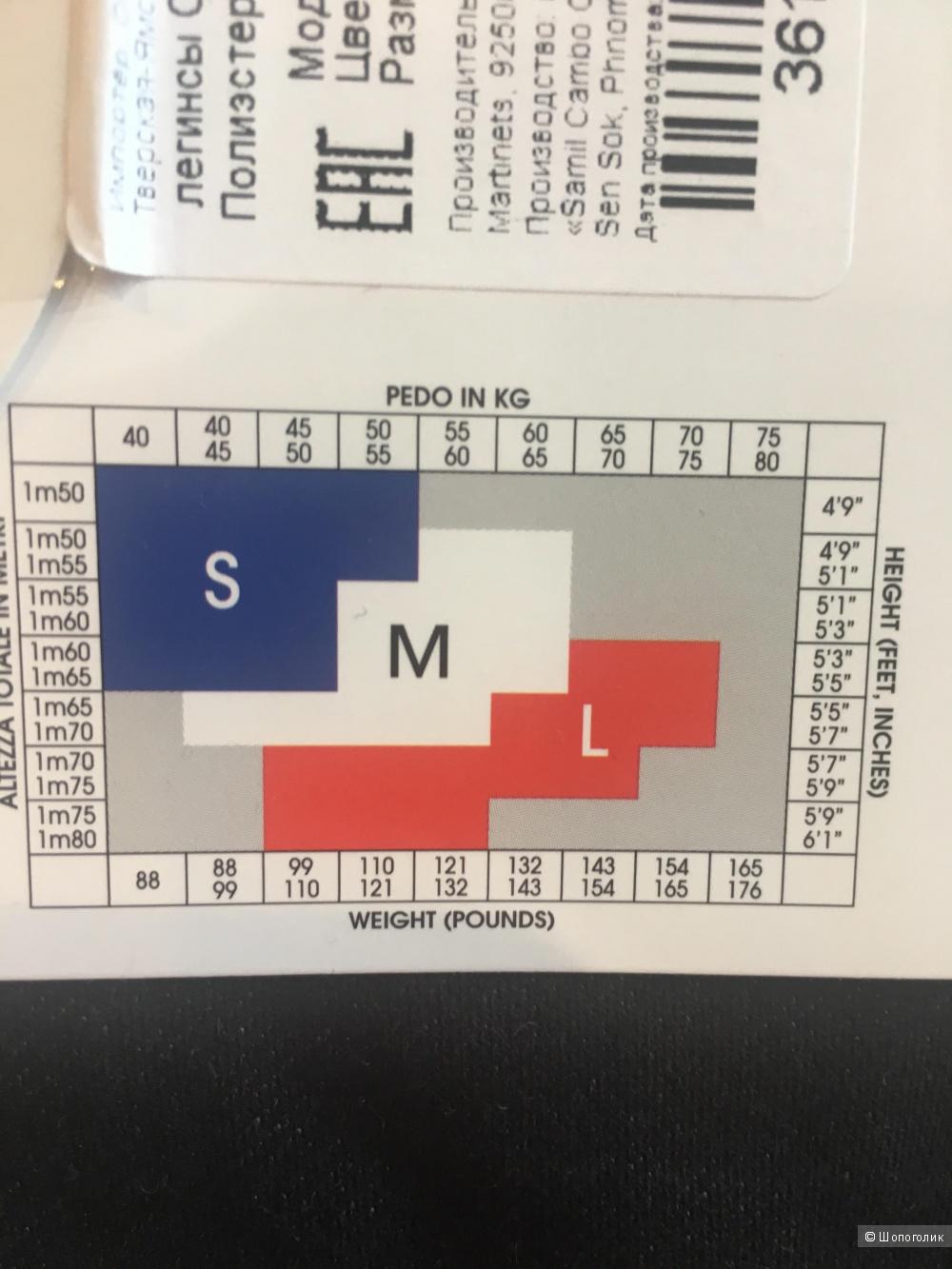 Леггинсы Dim,размер M