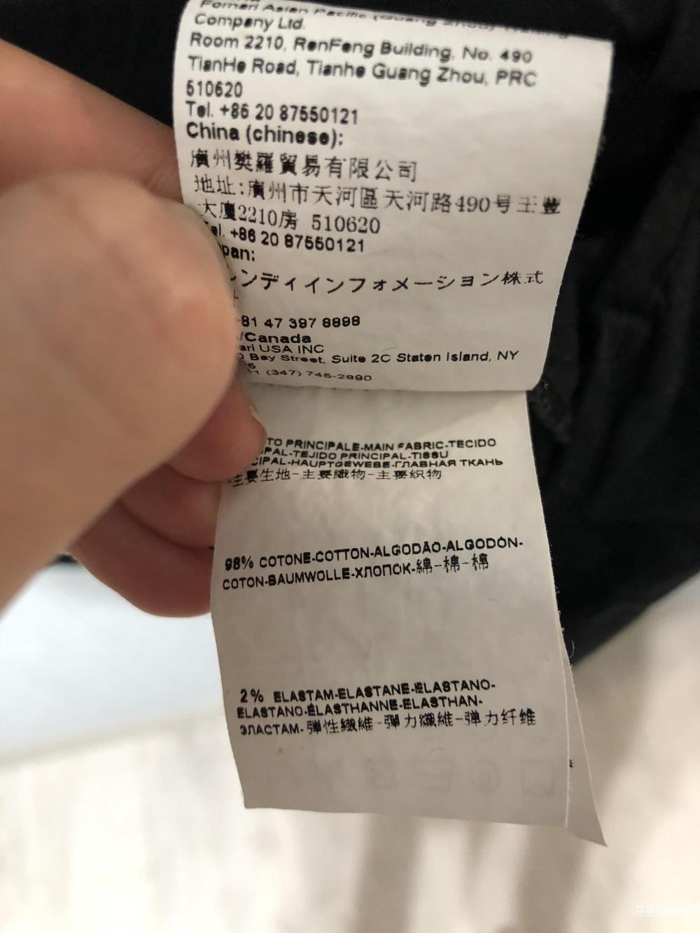 Рубашка Fornarina размер 44/46