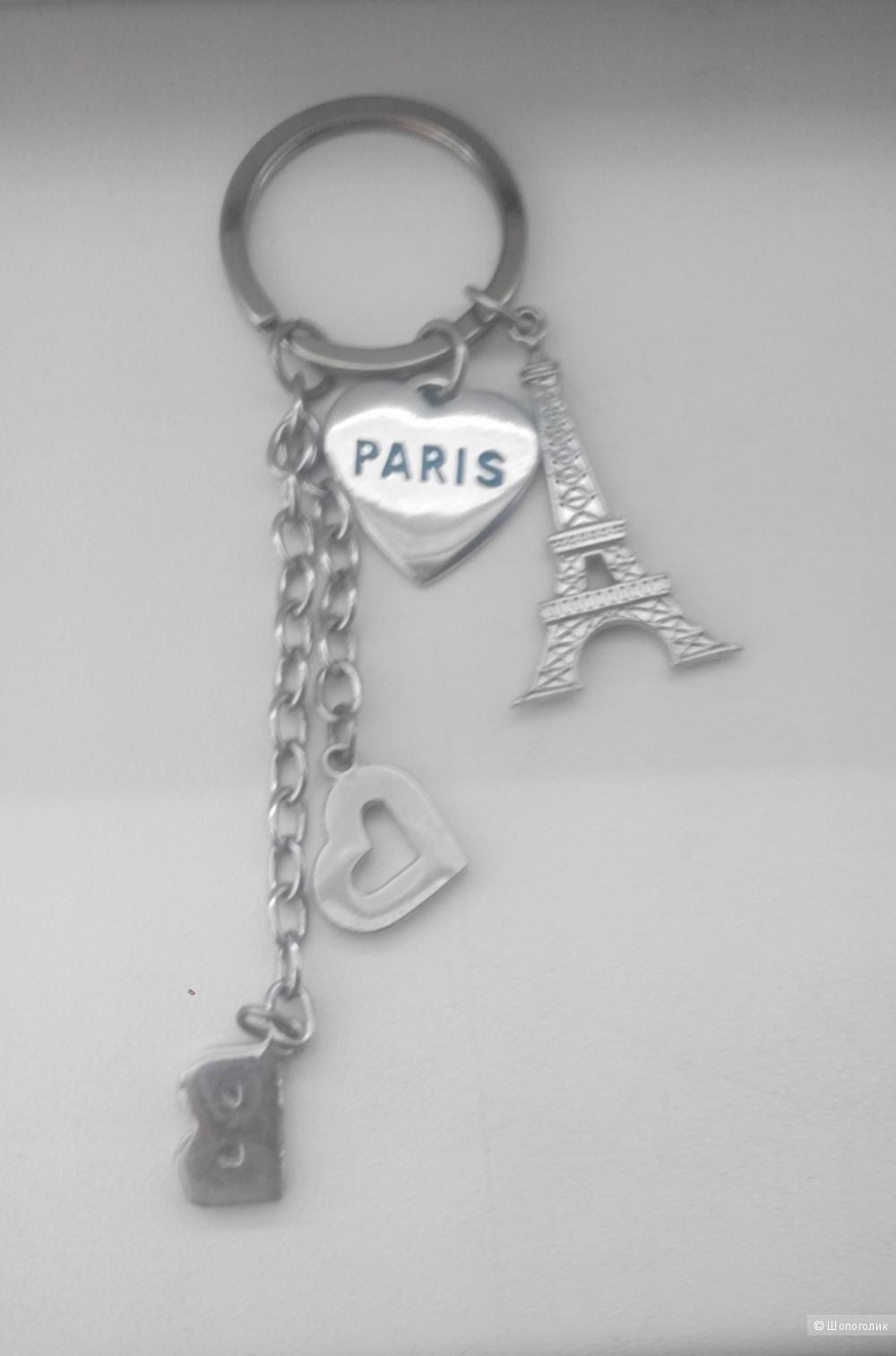 Брелок, PARIS-2