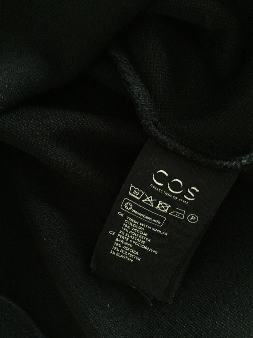 Кофта COS (S-M)