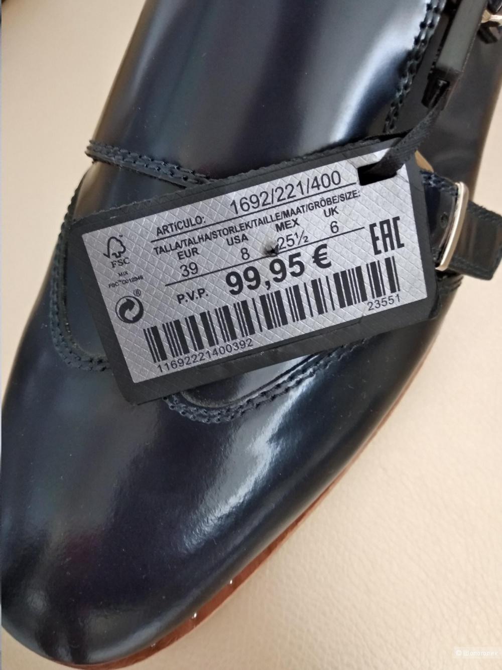 Полуботинки Massimo Dutti, 39 размер