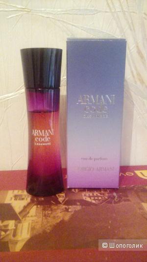 Парфюрмерная  вода Giorgio Armani Code Cashmere Eau De Parfum, 25 ml.