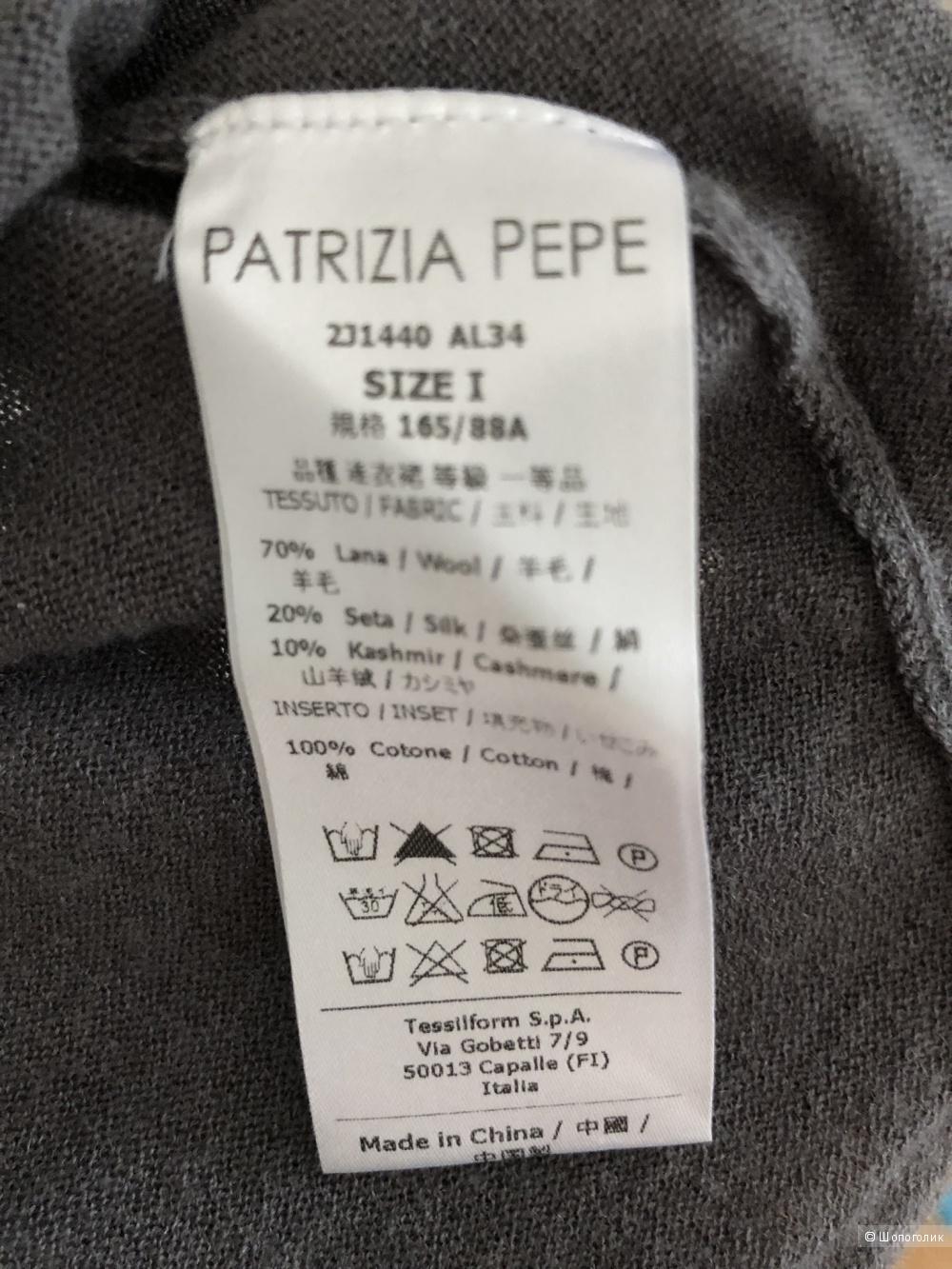 Платье-туника Patrizia Pepe 44