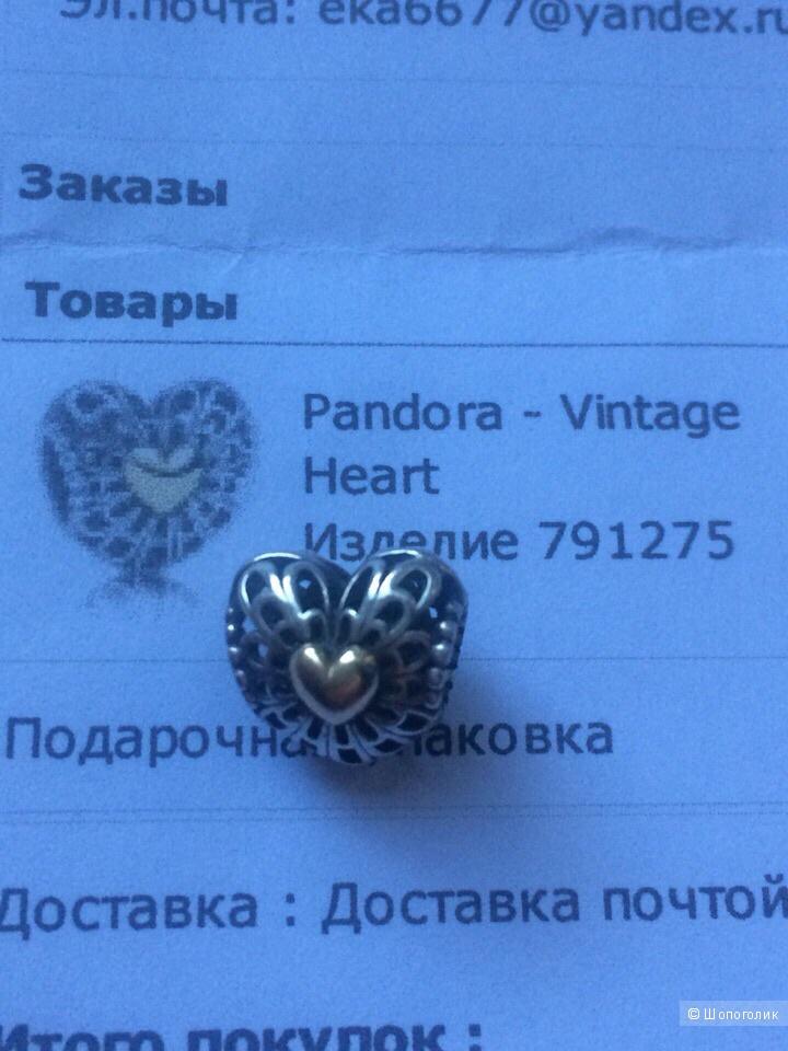 Винтажное сердце Pandora
