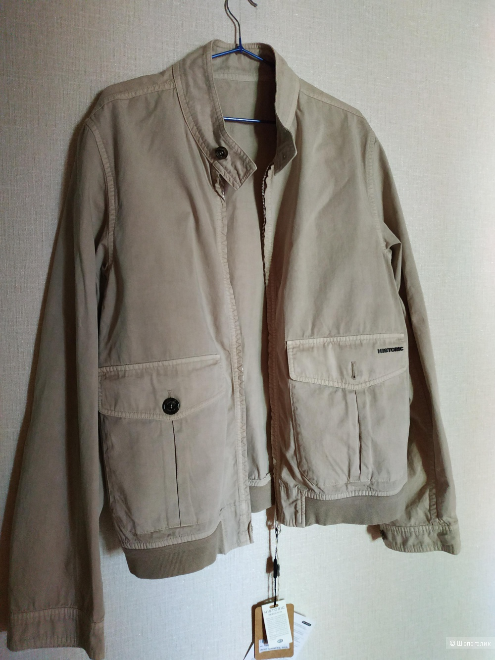 Куртка-бомбер, Historic, XL