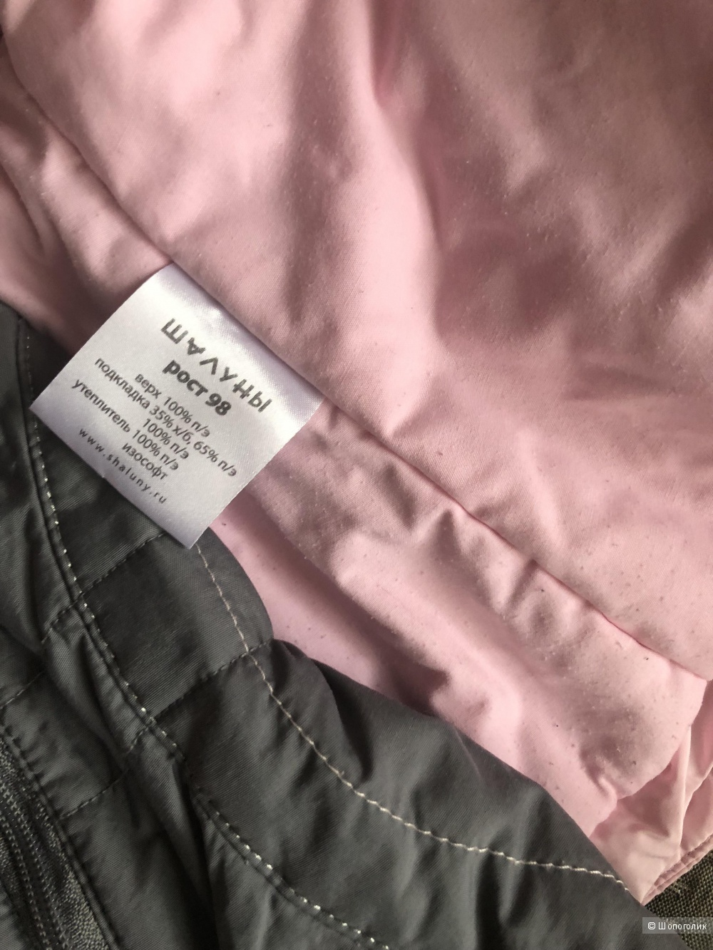 Комплект на девочку shaluny, 98/3 года. Куртка и 2 пары штанов.