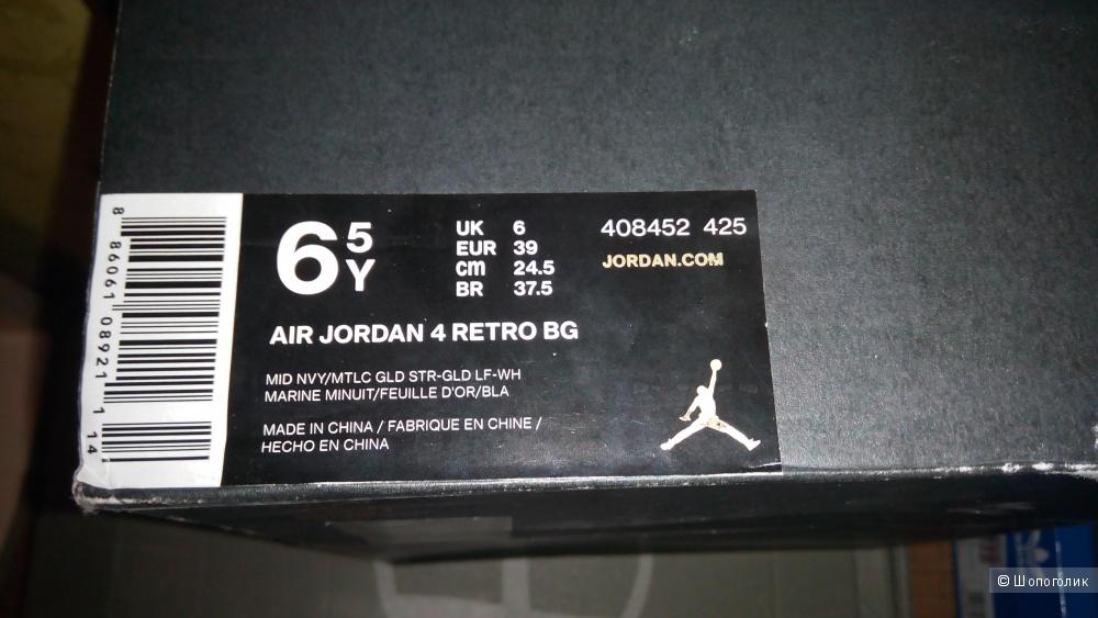 Кроссовки AIR JORDAN 4 RETRO BG, 38 размер