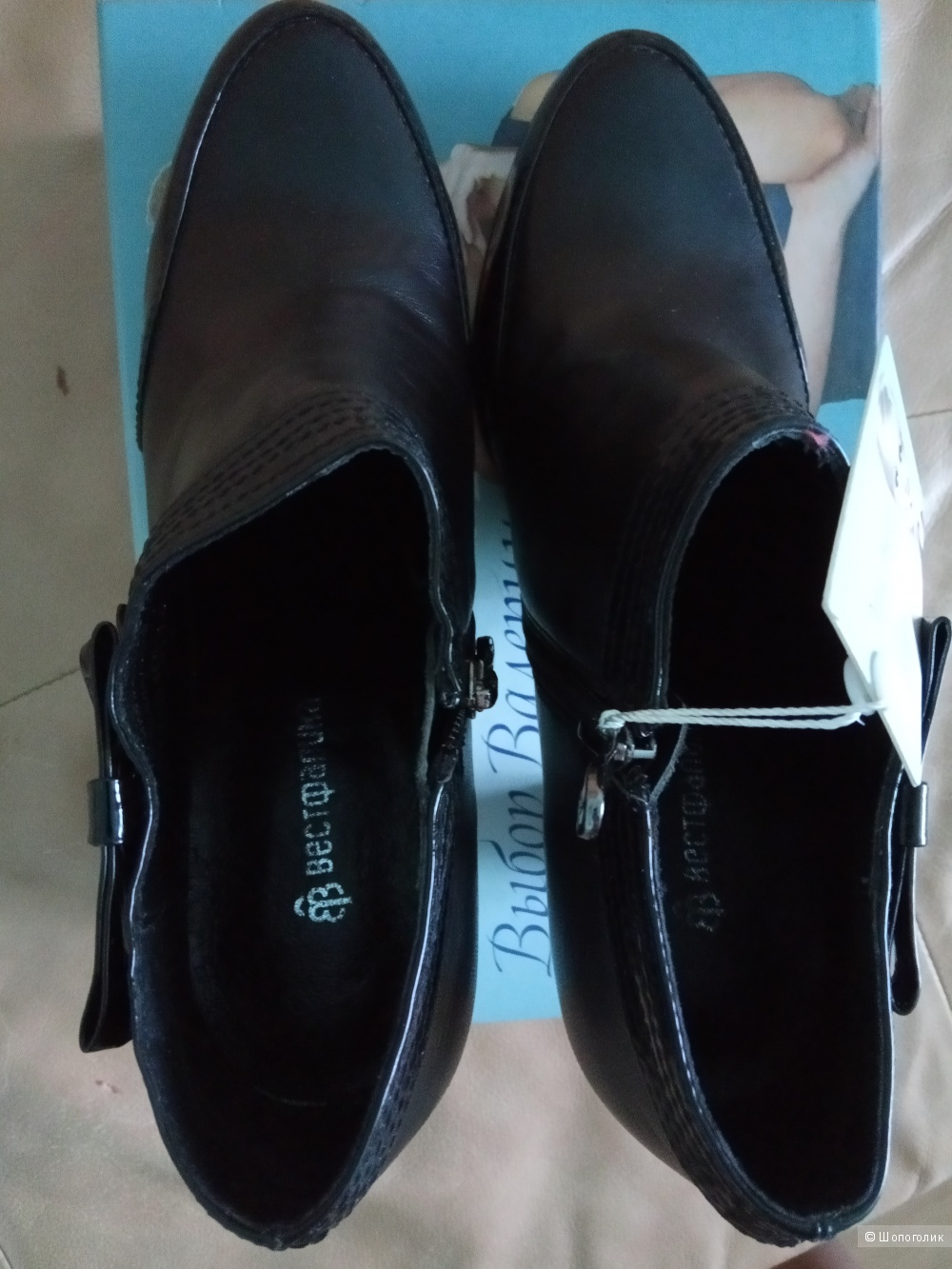 Ботинки Вестфалика 40 разм
