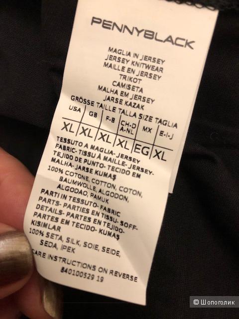 Блуза Pennyblack,XL