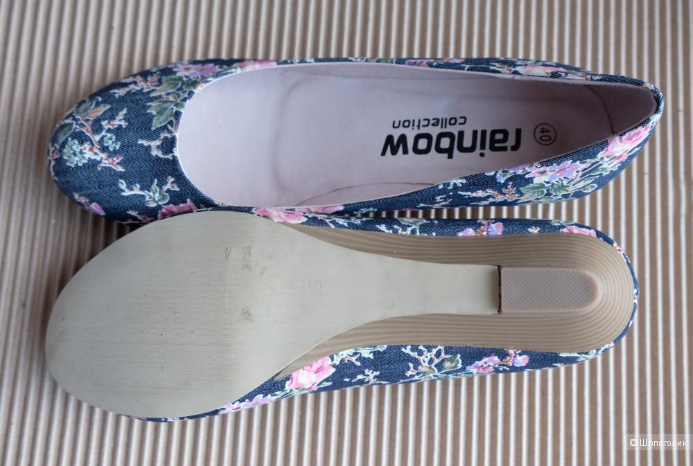 Туфли Bonprix RAINBOW, размер 39