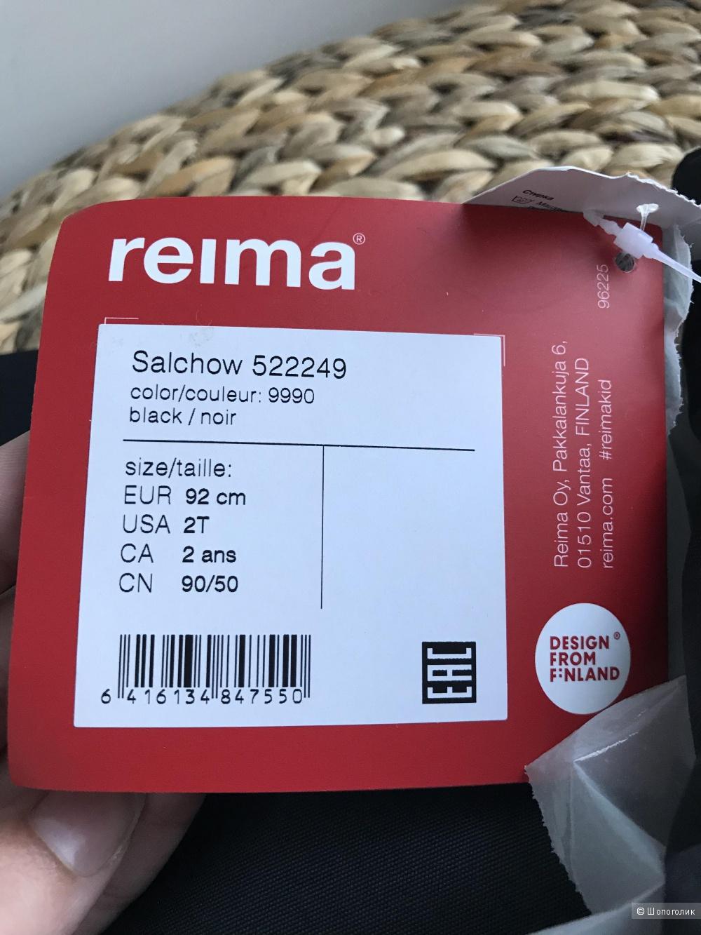 Брюки Reima Salchow, 92