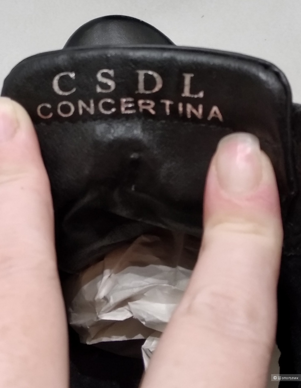 Ботинки, CSDL Concertina, р.38-39