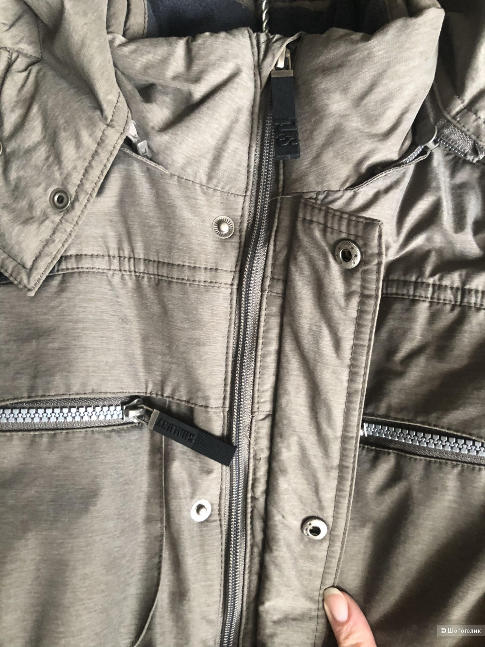 Куртка для мальчика shaluny/шалуны 146