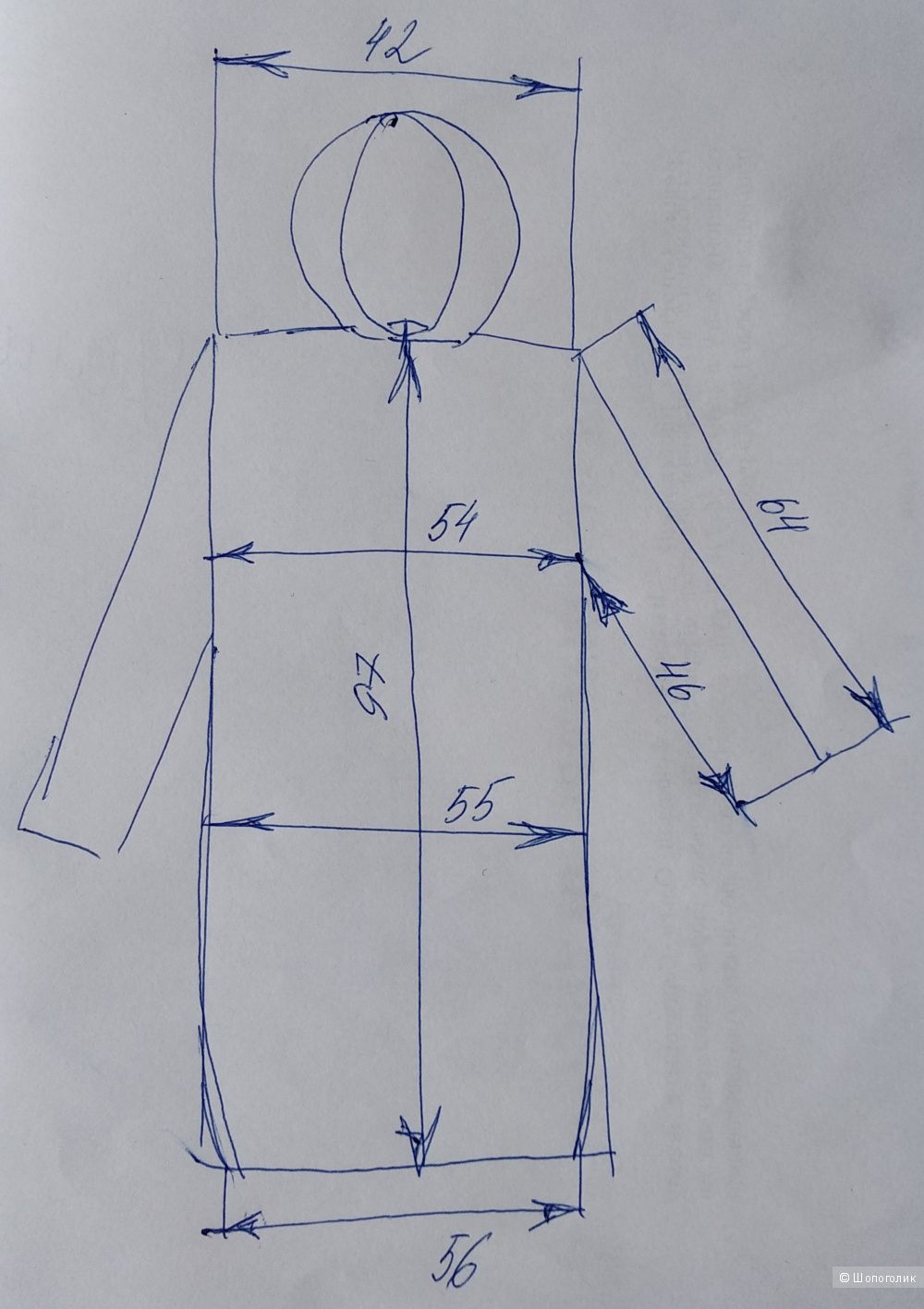 Пальто на синтепоне, Eelis, р.46-48