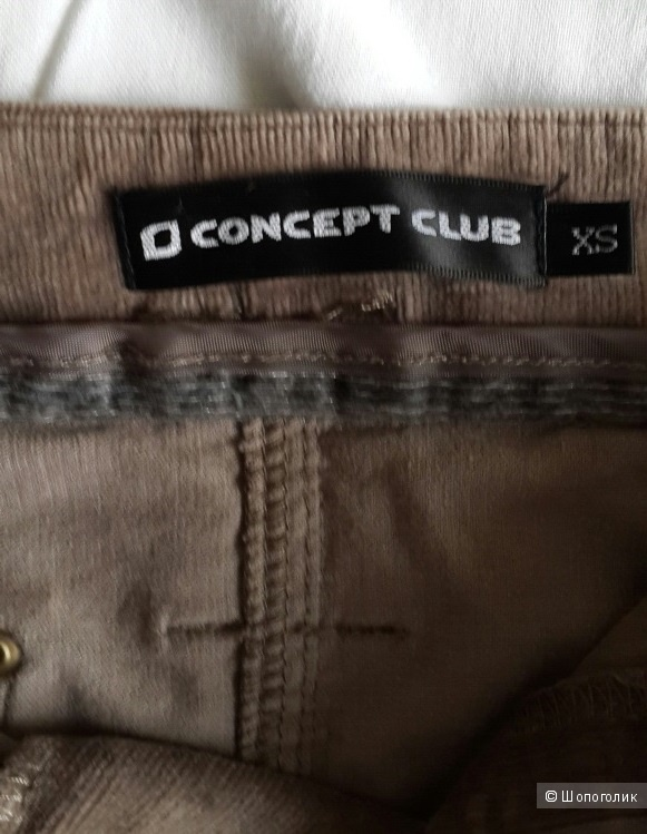 Юбка Concept club размер XS