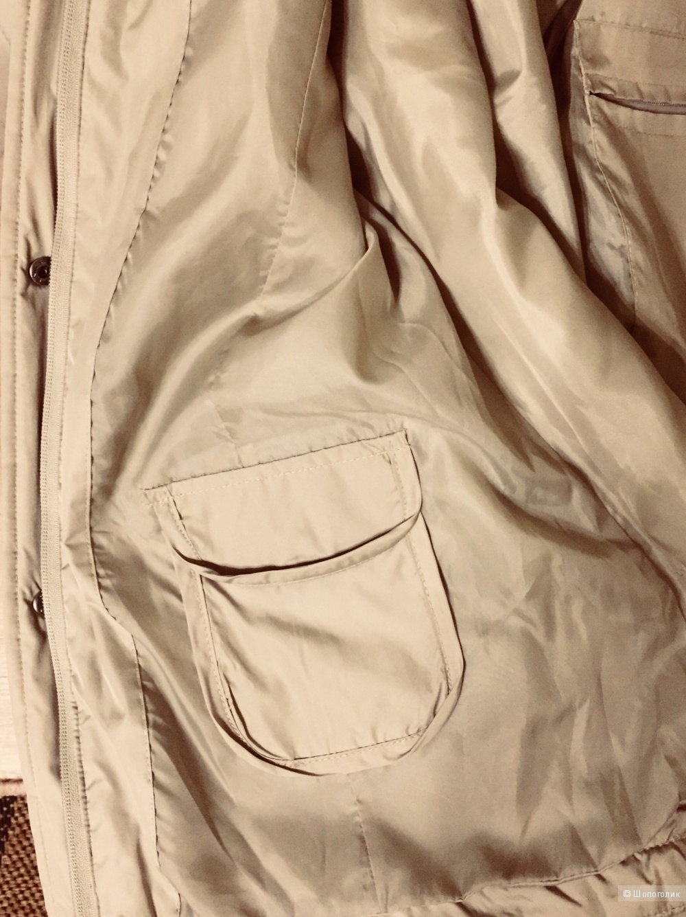 Куртка Blue Motion 48-50 размер