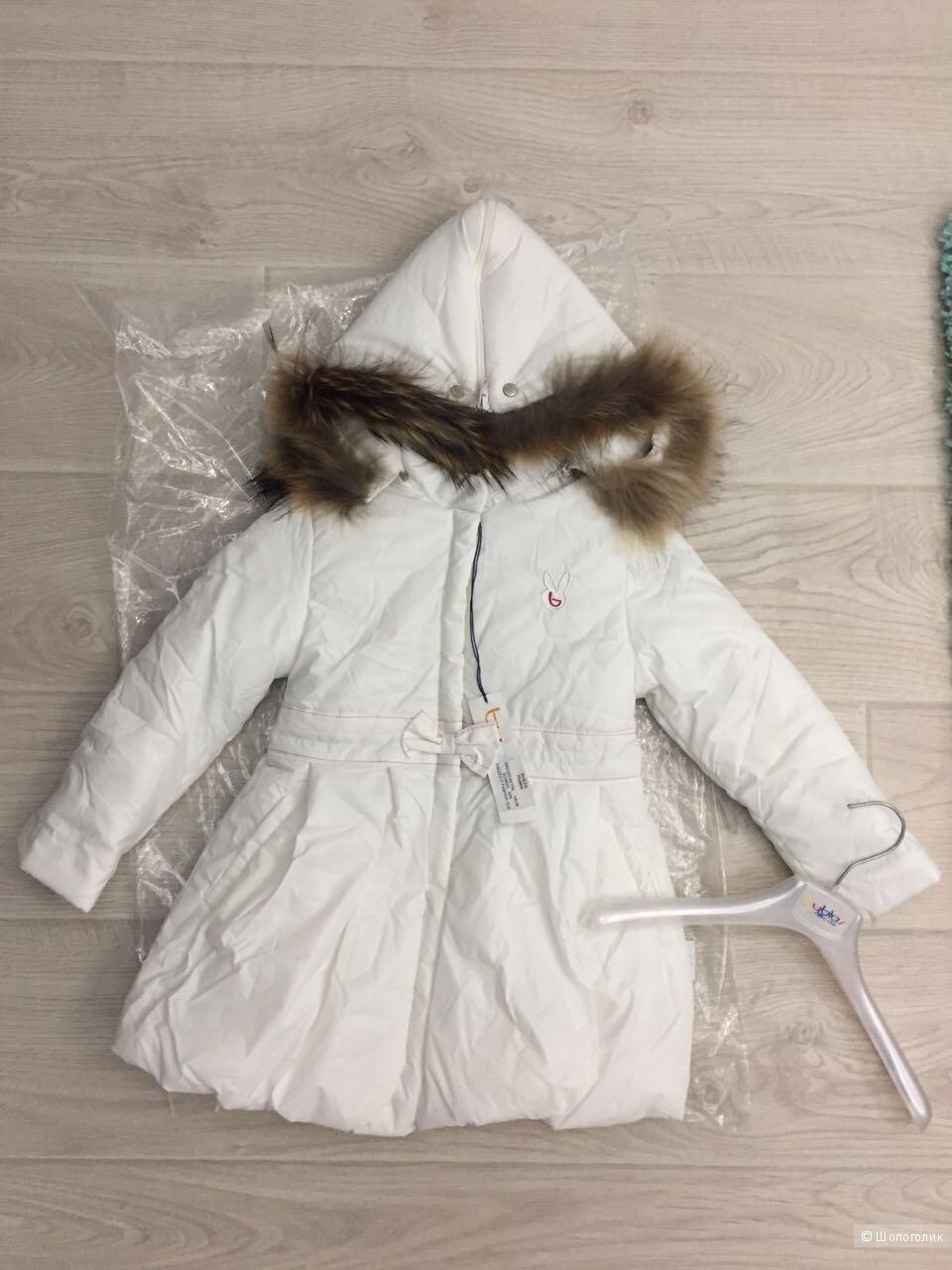 Куртка BYBLOS, размер 104-110