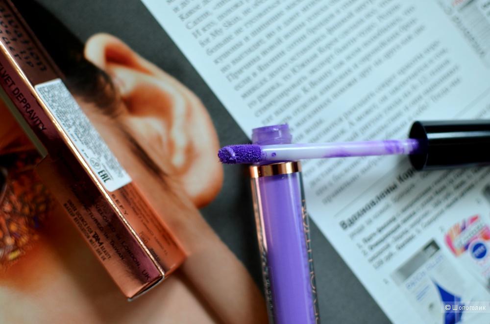 """Лак для губ """"Salvation Velvet"""" от Makeup Revolution"""
