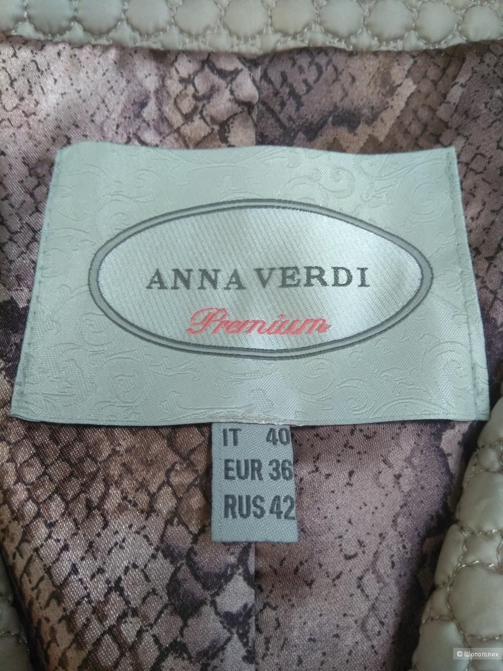 """Пальто""""Anna Verdi"""" размер 42-44"""
