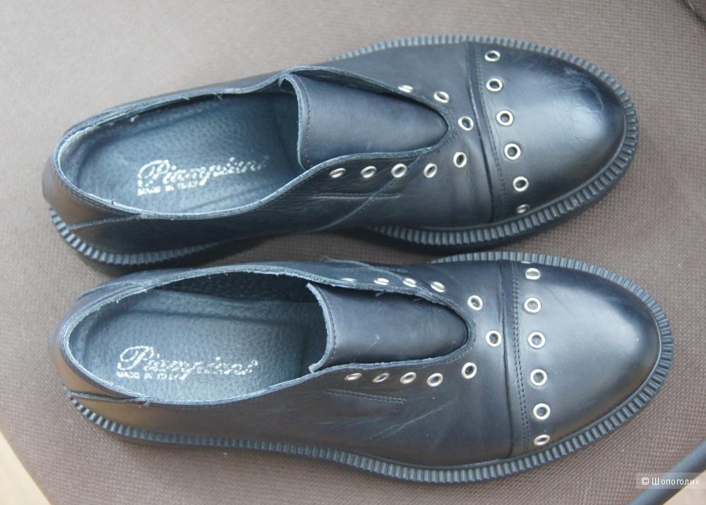 Ботинки Piampiani, р-р 38-38,5