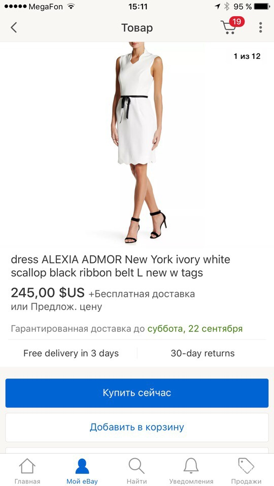 Платье Alexia Admor М