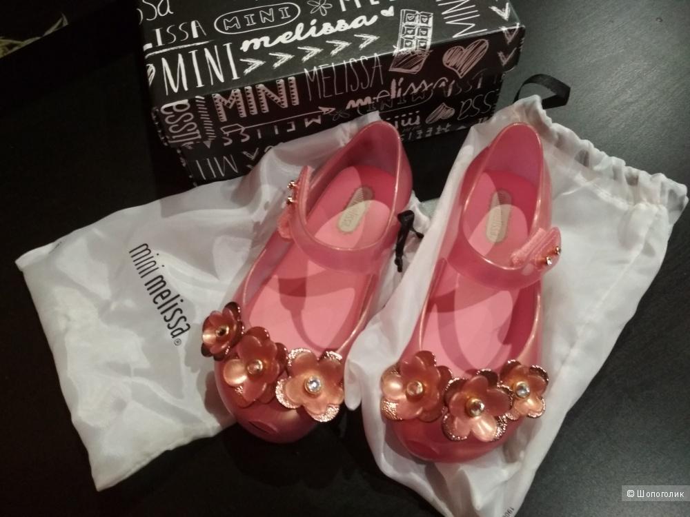 Mini Melissa туфли 25-26