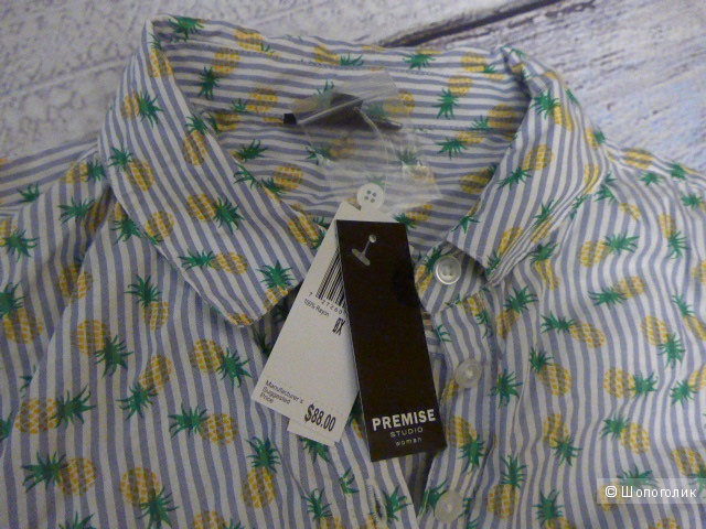 Рубашка Premise Studio, размер 52