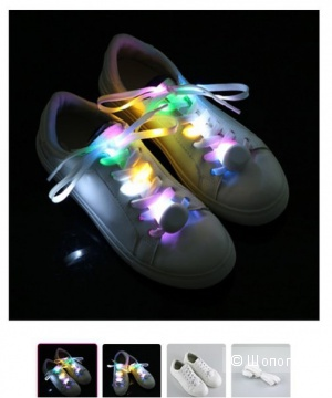 Шнурки SKATUS Lacets LED
