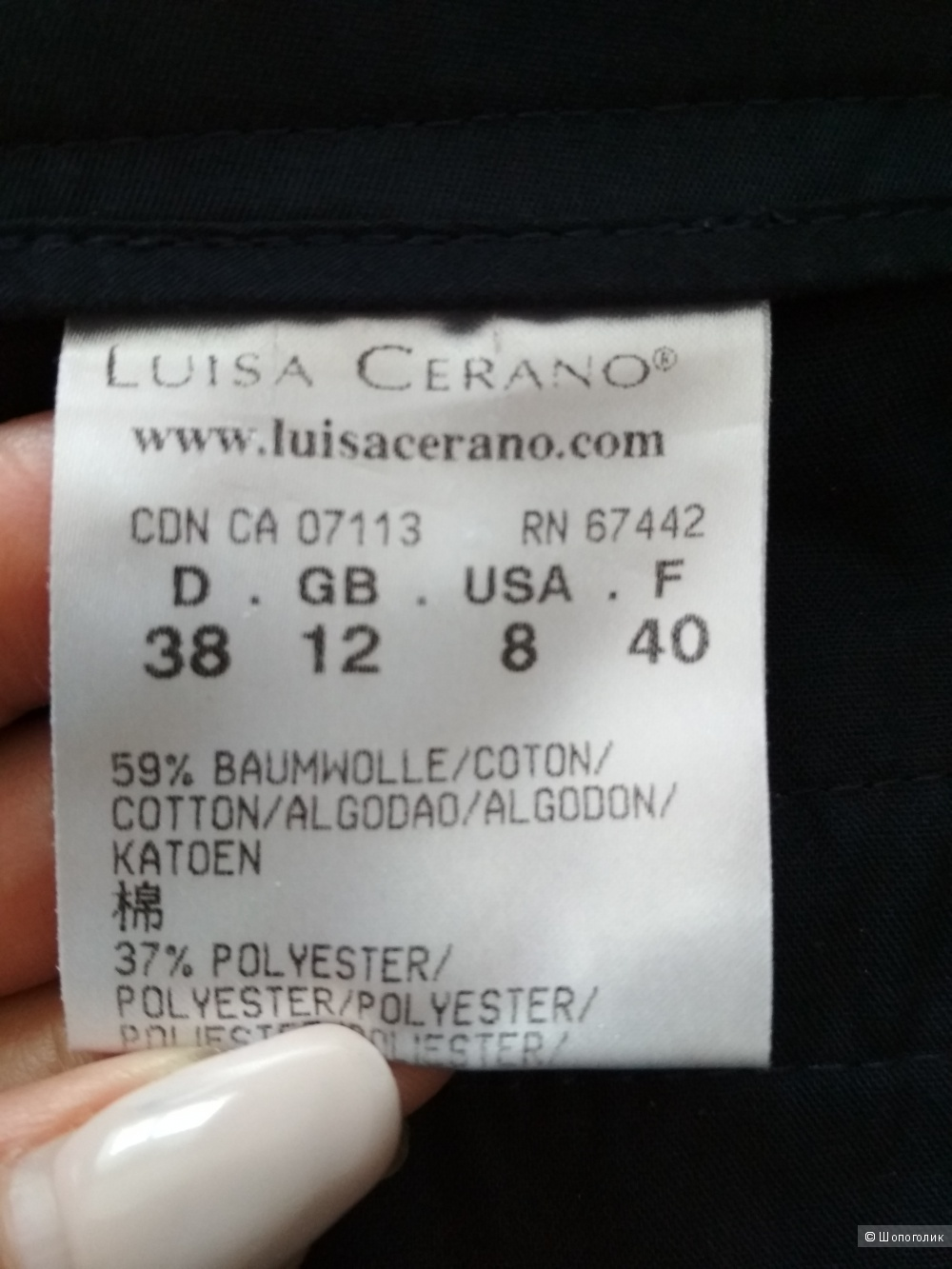 Брюки Luisa Cerano, р. 44-46.