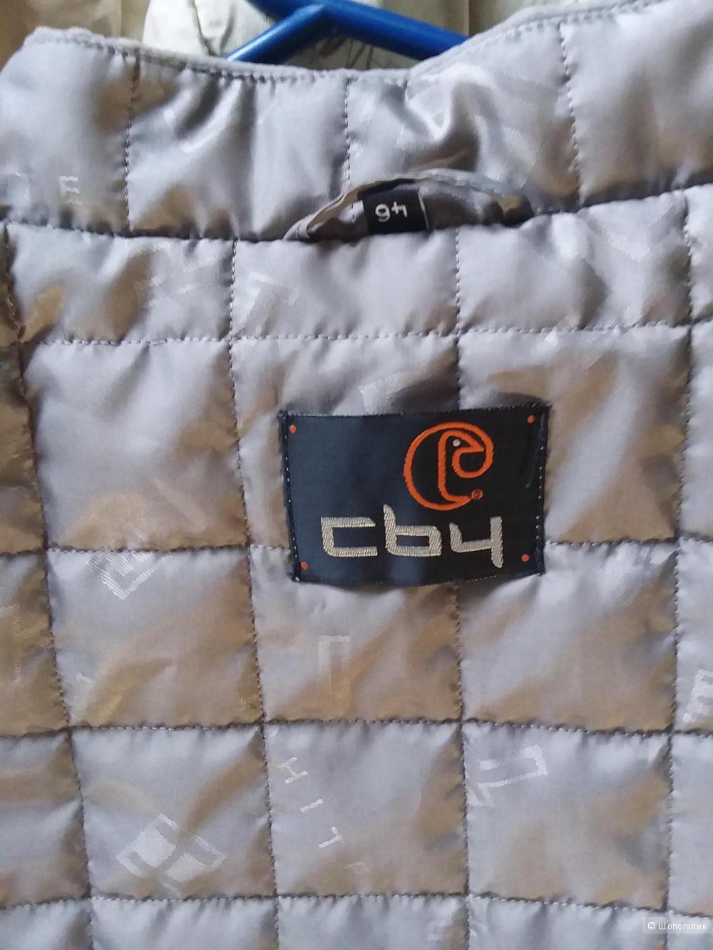 Полупальто женское CBY  ( (C) STUDIO)  на 48 размер