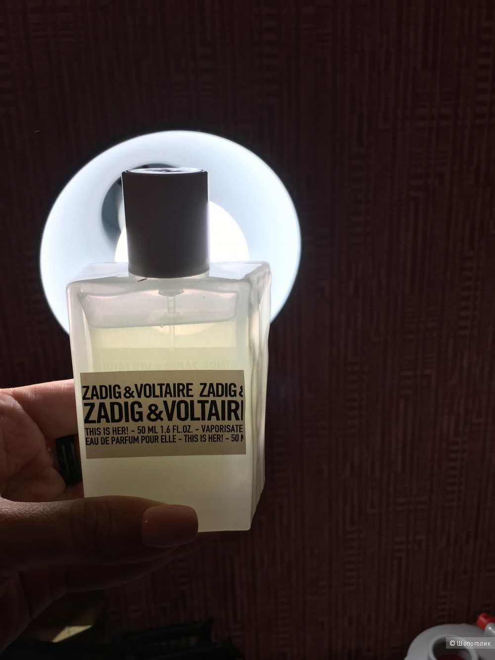 Парфюм This is Her!, Zadig & Voltaire 47/50