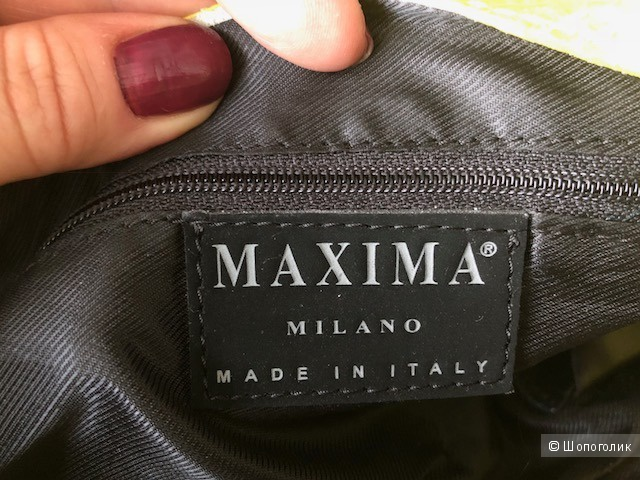 Сумка MAXIMA Milano made in Italy