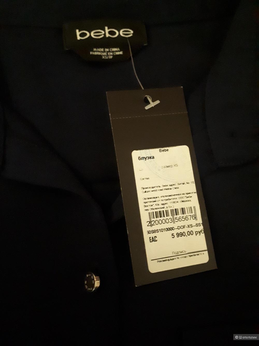 Блузка bebe, размер XS