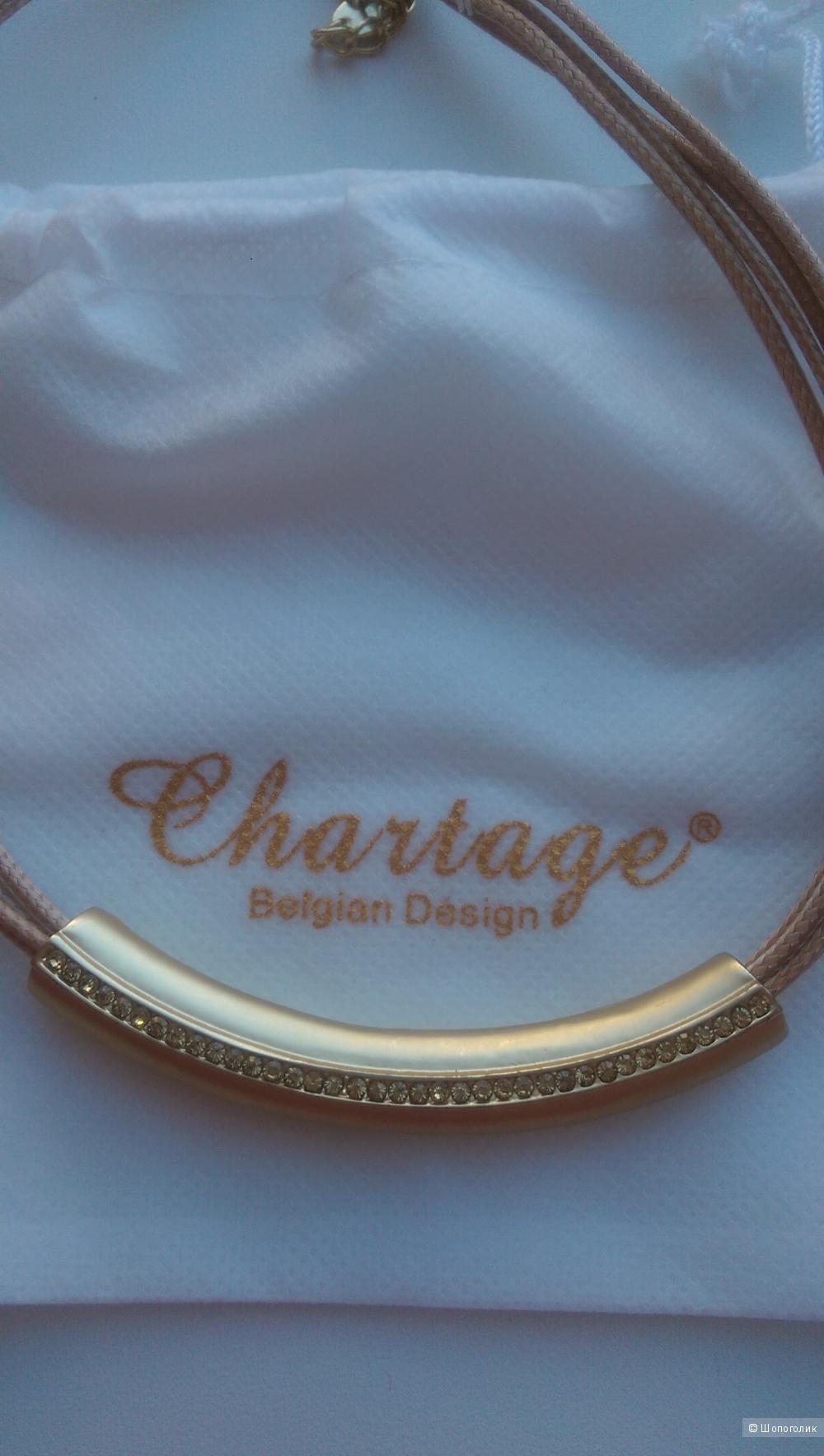 Колье Chartage